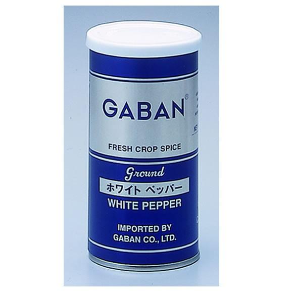 スパイスメーカー GABAN!ギャバン)ホワイトペッパー パウダー80g