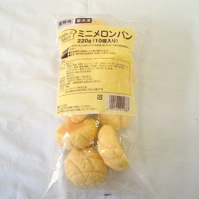 テーブルマーク) ミニメロンパン 冷凍 220g(10個)