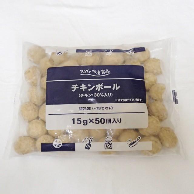 ヤヨイサンフーズ) チキンボール 750g (15g*50個入)