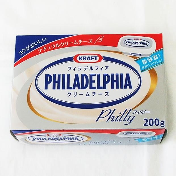 森永) クラフト フィラデルフィア クリームチーズ 200g