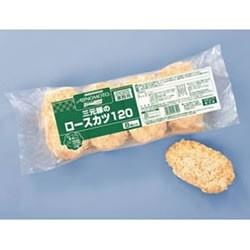 味の素)三元豚のロースカツ 冷凍 120g*8個入り