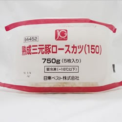 JG)熟成三元豚ロースカツ 150g*5個入り 750g