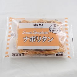 日清フーズ) R MA・MA レンジ用ソテースパゲティ ナポリタン 260g
