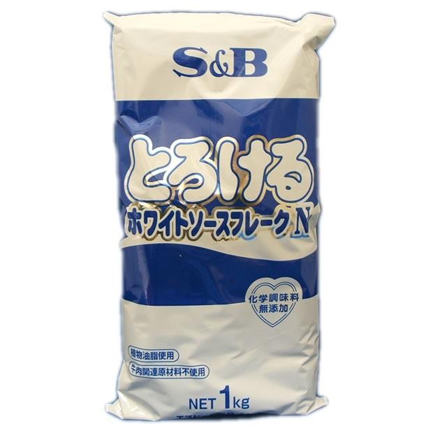 SB) とろけるホワイトソースフレークN 1kg