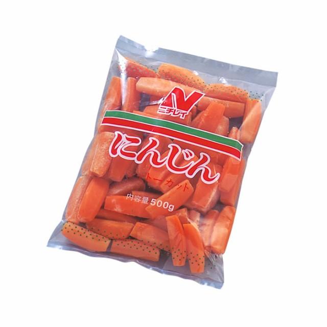 便利な冷凍野菜!ニチレイ)にんじん(キャロット)シャトーカット 500g