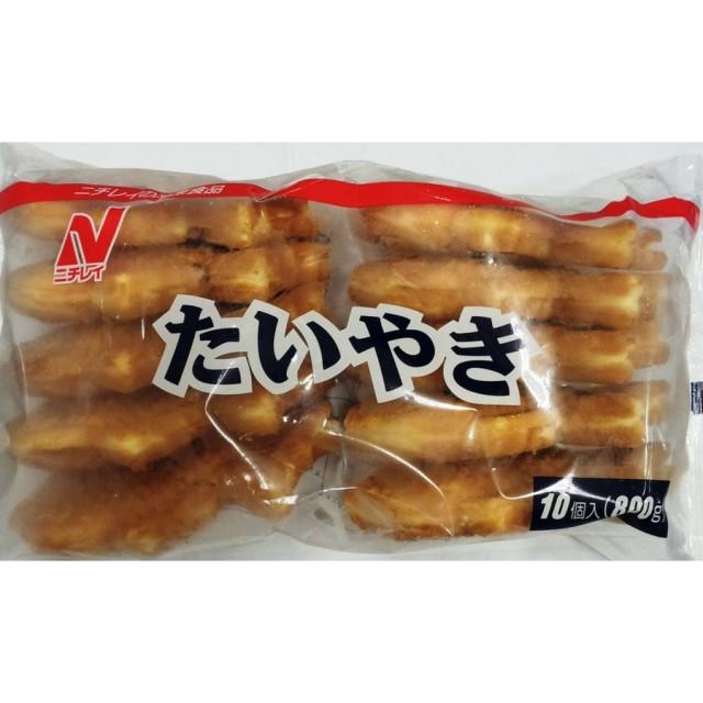 冷凍食品!ニチレイ) たい焼き  80g×10個入り