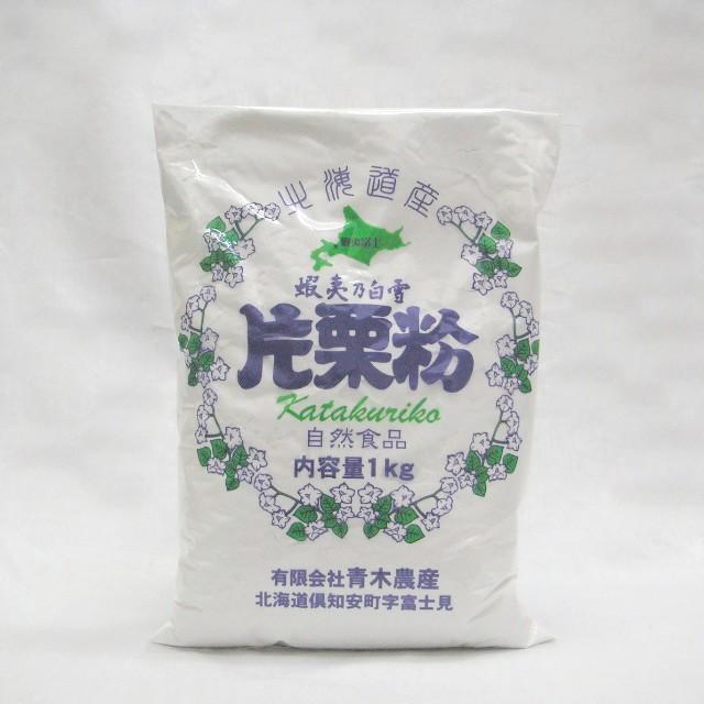 青木)北海道産 片栗粉 1kg