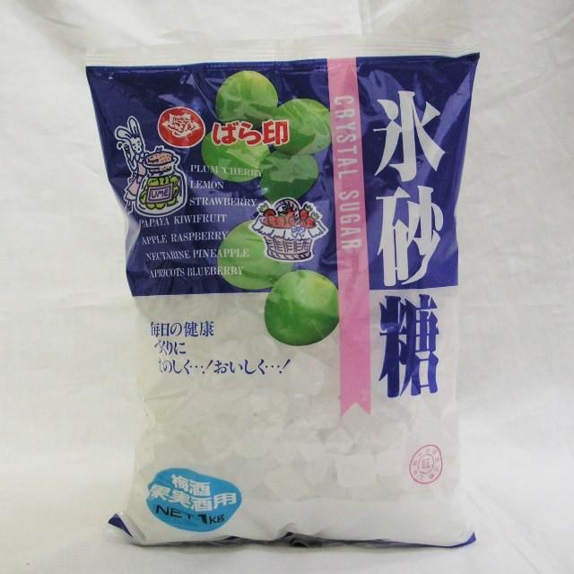 ばら印)氷砂糖 1kg