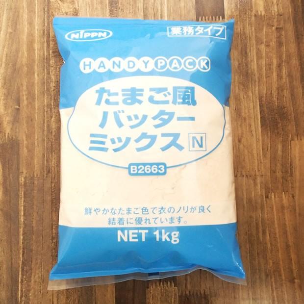 ニップン) たまご風バッターミックス 1KG