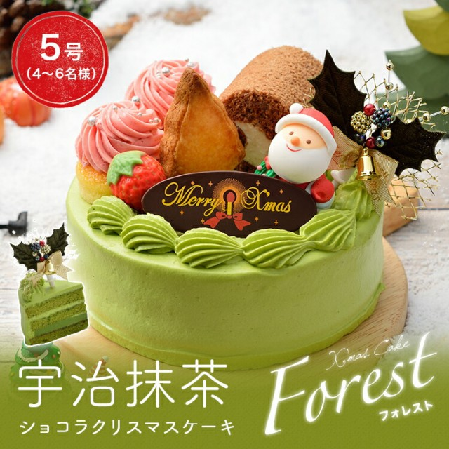 【5号クリスマスケーキ】Forest〜ツリーがのった宇治抹茶ショコラクリスマスケーキ〜 (クリスマス 2020 ケーキ シュークリーム スイーツ
