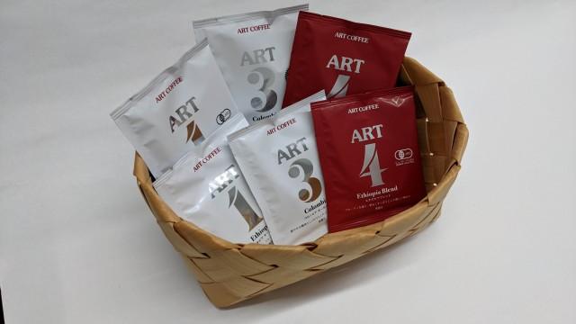 【お試し市場】杉乃やお勧め・オーガニックコーヒー3種の香り 2包×3種