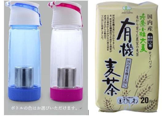 オフィスセット シリカ水浄水器 シリカピュア1本、有機麦茶(10g×20パック)セット