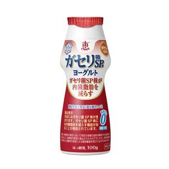 送料無料/ヨーグルト/恵ガセリ菌SP株ヨーグルトドリンクタイプ 100g 12本セット