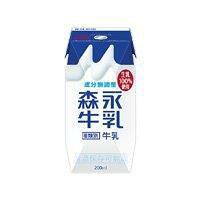 送料無料/森永牛乳200ml 1ケース24本入り/常温保存可能