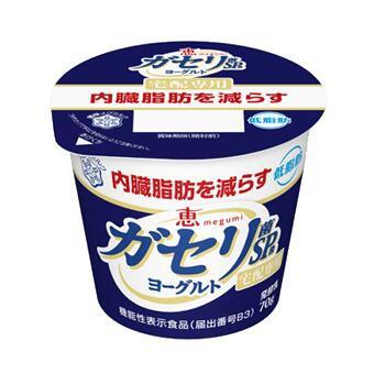 送料無料/ヨーグルト/恵 megumi ガセリ菌+グルタミン ヨーグルト 70g 12個セット/宅配専用