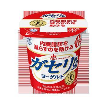 送料無料/ヨーグルト/恵 megumi ガセリ菌SP株ヨーグルト 100g 18個セット
