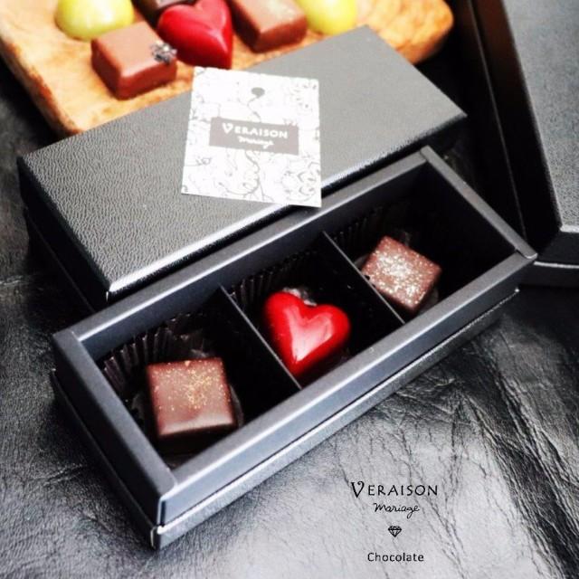 【チョコ】義理チョコ 個包装 大量 ショコラ チョコレート ボンボンショコラ 3個入「パッション タンザニア メキシック」