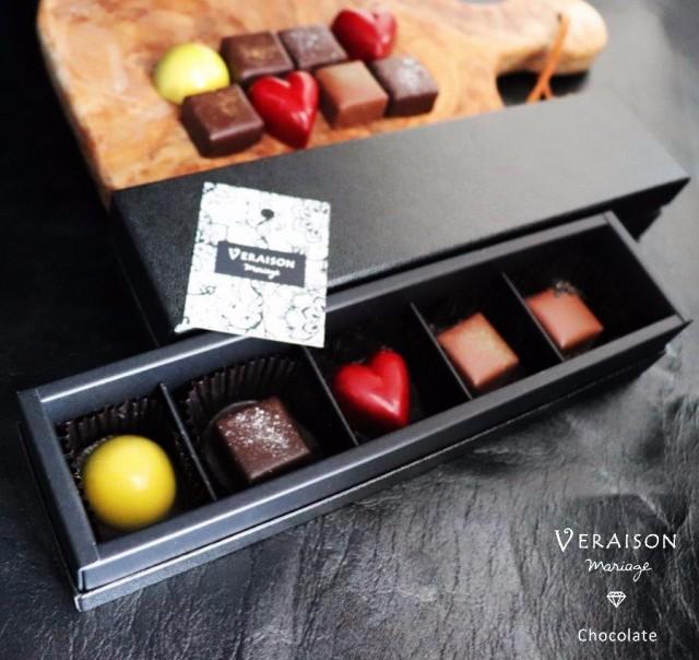 【チョコ】 義理チョコ ボンボンショコラ 5個入「パッション タンザニア メキシック ユズ マッチャ」 個包装 大量