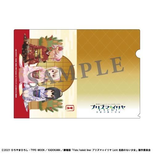 【新品】Fate/kaleid liner プリズマ☆イリヤ Licht 名前の無い少女 2021 正月クリアファイル イリヤ 美遊 クロエ