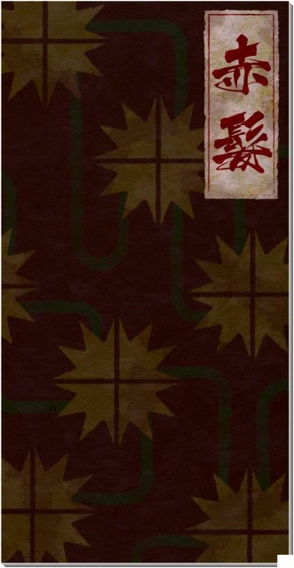 【新品】一番くじ ワンピース 〜The Great Captain〜 H賞 ノート&付箋セット 赤髪 単品