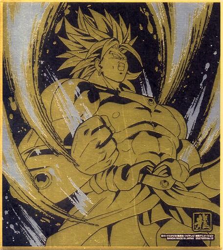 ドラゴンボール 色紙ART11 レア 伝説の超サイヤ人 ブロリー 金色+銀色のW箔押し仕様 単品 色紙 DRAGON BALL
