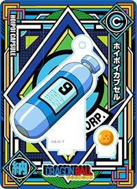DRAGON BALL ドラゴンボール アクリルdeカード 第8弾 ホイポイカプセル 単品 スタンド