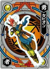 DRAGON BALL ドラゴンボール アクリルdeカード 第8弾 タピオン 単品 スタンド
