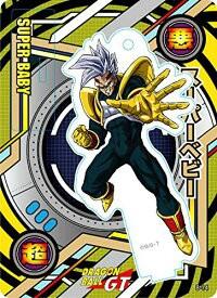 DRAGON BALL ドラゴンボール アクリルdeカード 第8弾 スーパーベビー 単品 スタンド