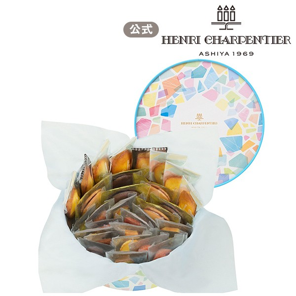 お中元 ギフト アンリ・シャルパンティエ セゾンBOX L お礼 お菓子 洋菓子 手土産 高級
