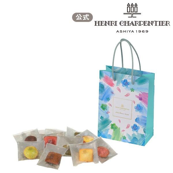 ギフト お返し プチギフト アンリ シャルパンティエ プティ・ガトー・アソルティ 12個入り ショッパータイプ お菓子 手土産 高級 お届け