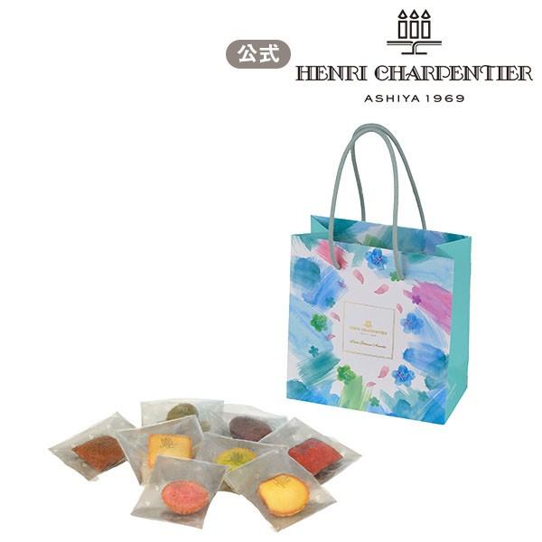 ギフト お返し プチギフト アンリ シャルパンティエ プティ・ガトー・アソルティ 8個入り ショッパータイプ お菓子 手土産 高級 お届けは