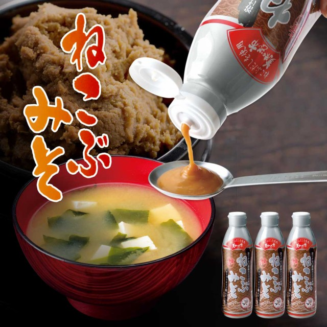 味噌汁 みそ汁 インスタント味噌汁 ねこぶ味噌 570g×3本 / 即席味噌汁 とれたて! 美味いもの市 ねこぶだし おいしい みそ漬け みそ炒
