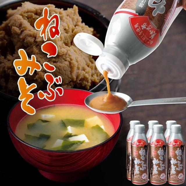 ねこぶみそ 570g×6本 / 味噌汁 みそ汁 インスタント味噌汁 即席味噌汁 とれたて! 美味いもの市 ねこぶだし おいしい みそ漬け みそ炒
