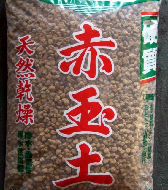 硬質赤玉土・小粒(18L×2袋)
