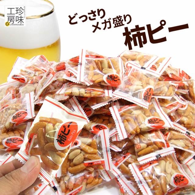 小袋 柿ピー ドカンと メガ盛1kg パーティーに便利な 小分けタイプ の国内加工 柿ピーナッツ 業務用