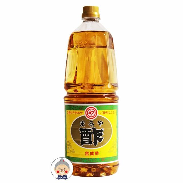 業務用 マルヤ酢 1800ml 沖縄の食堂の味  お酢   ※送料無料商品と同梱で送料無料になります。