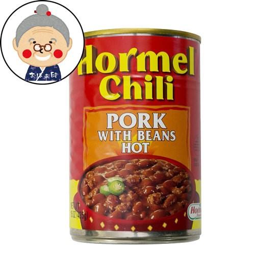 チリビーンズ缶 HOT CHILI BEANS 425g ホーメル チリ ポークビーンズ ホット |缶詰 |