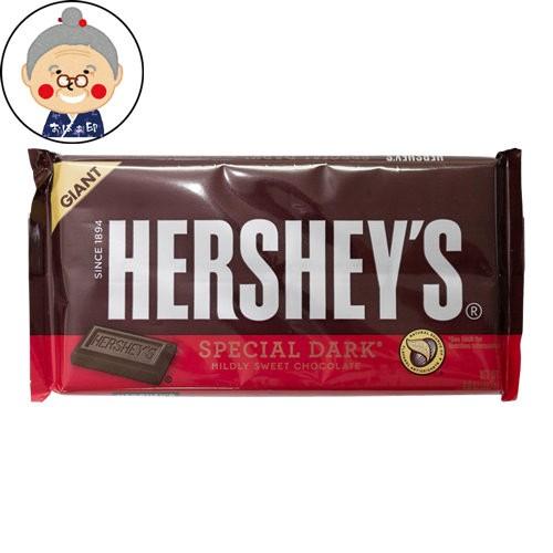 ハーシー HERSHEYS ジャイアントダークチョコレート 198g Special dark 板チョコ チョコレートバー バレンタインデー 義理チョコ |チョ