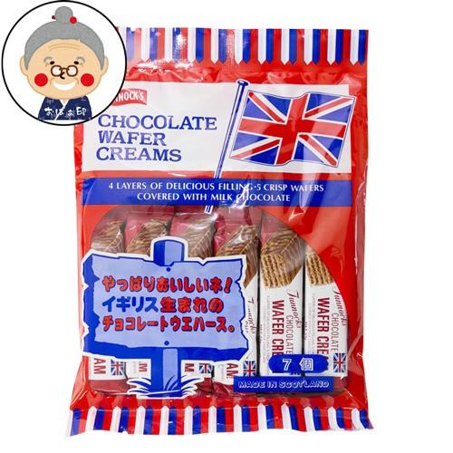 タンノック チョコウエハース 6個入り 英国王室御用達/ターノック/Tunnocks |チョコウエハース |