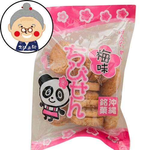 梅味ちびせん 12枚入り 沖縄駄菓子 沖縄土産 塩せんべい|せんべい |