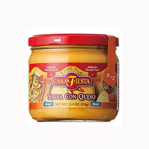 サルサ コン ケソ(チーズ)ディップ 326G CASA FIESTA 【トルティーヤ】【サルサチップス】【輸入菓子 販売】【非常食】【保存食】【長期