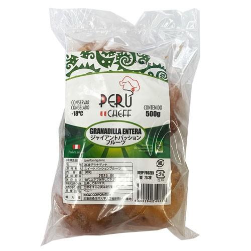 ジャイアント パッションフルーツ 500g ペルーシェフ 冷凍 GRANADILLA ENTERA PERU CHEFF