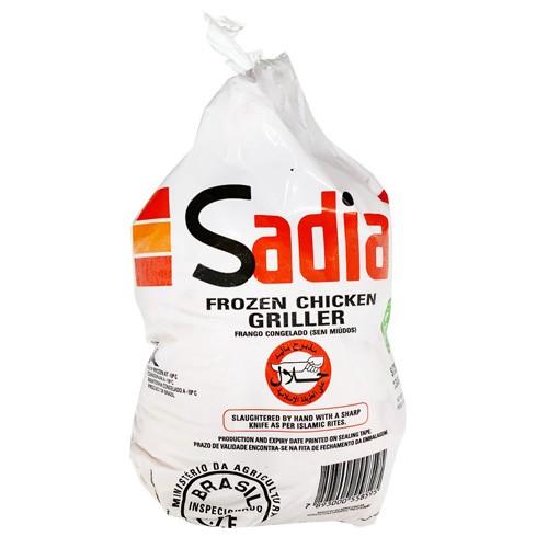 Sadia ハラール認定 丸焼きチキン 約1.3kg 冷凍 【クリスマス チキン】【チキン料理 材料】【鳥 丸々】