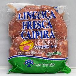 【10%OFF】 リングイッサ フレスカ カイピーラ 500g(7本入り) 【要冷凍】【チョリソー】【生ソーセージ】【サルシッチャ】