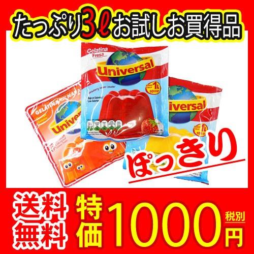 【メール便・送料無料】【同梱/代引不可】ゼリーの素(ゼラチン) 3種類セット ユニバーサル 75g gelatina sabor a naranja 【1000円ポッキ