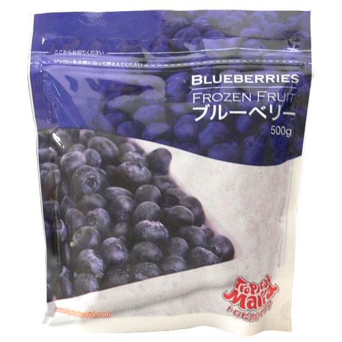 ブルーベリー 冷凍 500g トロピカルマリア 【冷凍食品】【非常食】【保存食】【長期保存】