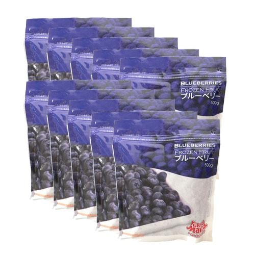 【送料無料】ブルーベリー 冷凍 500g×10袋(5kg) トロピカルマリア 【冷凍食品】【非常食】【保存食】【長期保存】