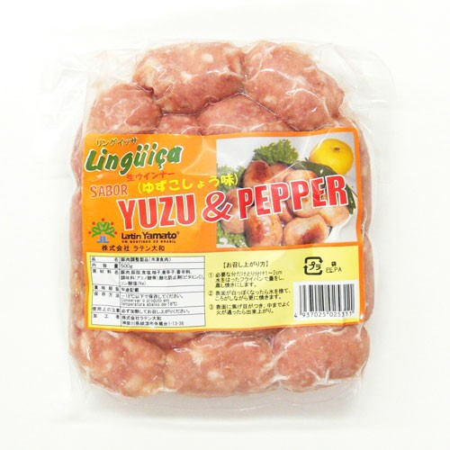 リングイッサ YUZU PEPPER(ゆずこしょう味) 500g(16本入り) 【要冷凍】【チョリソー】【生ソーセージ】【ウィンナー】【冷凍食品】【