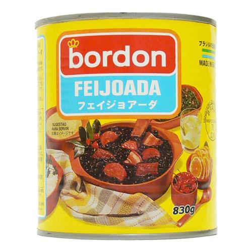 ポーク フェイジョアーダ ボルドン 830g Feijoada Bordon 【缶詰 セット】【非常食】【保存食】【長期保存】