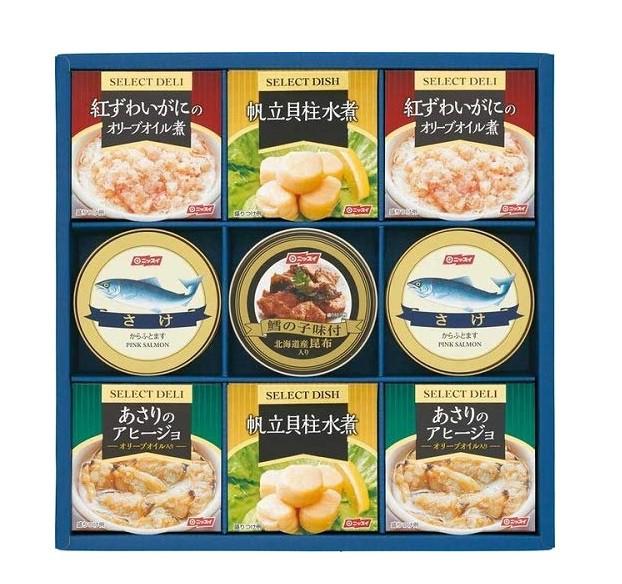 【送料無料】 ニッスイ 日本水産 缶詰 食べ比べセット 紅ずわいがにのオリーブオイル煮55g×2 帆立貝柱水煮70g×2 あさりのアヒージョ65g